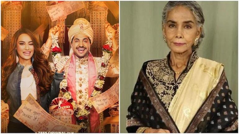 Kya Meri Sonam Gupta Bewafa Hai Web Series