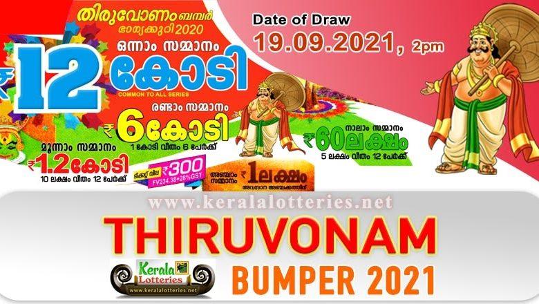Onam Bumper Lottery Resul Br 81