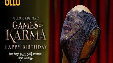 Happy Birthday   Games of Karma