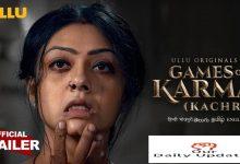 Kachra   Games of Karma ULLU Web Series Full Episode