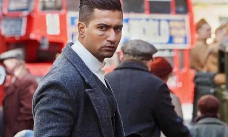 Shaheed Udham Singh Movie