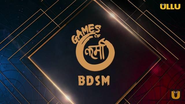 BDSM (Games of Karma)