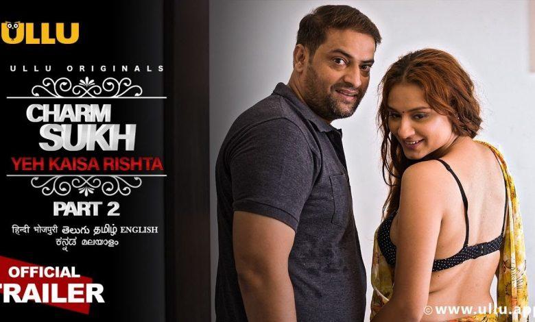 Yeh Kaisa Rishta (Part 2)