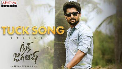 Tuck Jagadish Telugu Movie Download