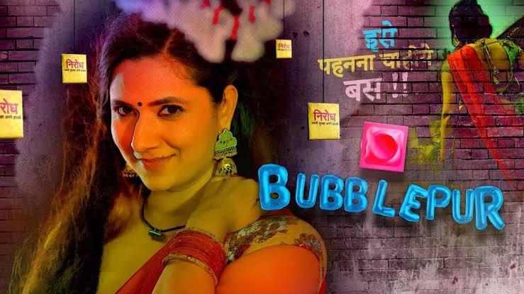 Bubblepur Part 3 Web Series