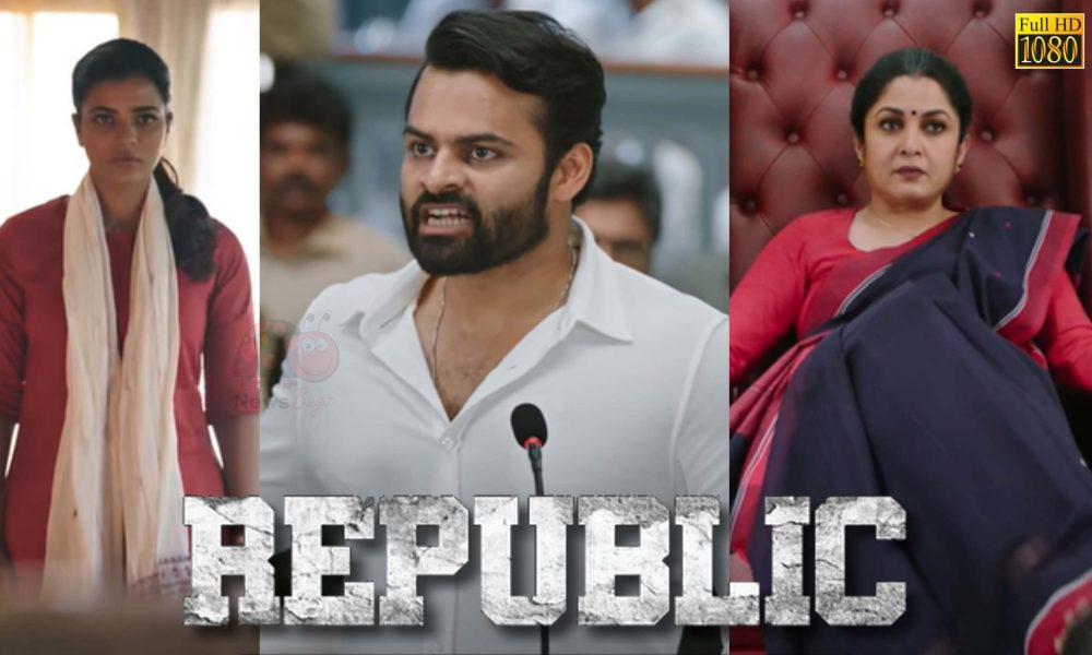Republic Telugu Hindi Dubbed Movie Download 720p & 480p