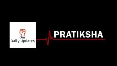 Pratiksha ULLU Web Series Full Episode Cast Details Trailer Download & Online