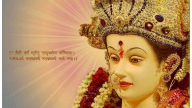 Happy Chaitra Navratri 2021 Shubh Muhurat Kalash Ghatasthapana Puja Vidhi Timings Date